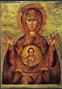 Icone de Marie et de l'Enfant Jésus en médaillon |DR