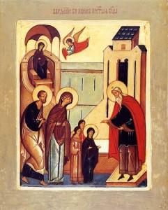 Entrée au Temple de la Sainte Mère de Dieu|DR