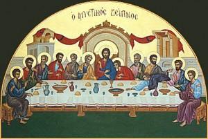 Le Repas du Seigneur Gallas Egypte | DR