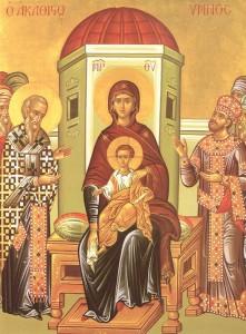 Theotokos de l'hymne acathiste