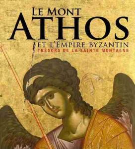 Le Mont Athos - L'archange Gabriel (Grande Déisis), troisième quart du XIVe siècle (Monastère de Vatopédi)