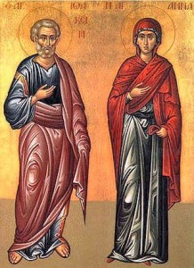 Saint Joachim et Sainte Anne - icône