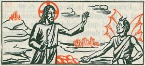 Tentations de Jésus