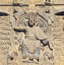 Christ en majesté enseignant - Conques