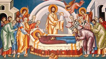 La Dormition de la Vierge