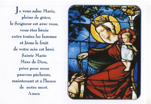 Je vous salue, Marie