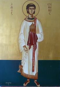 Saint Etienne - Monastiraki Crète