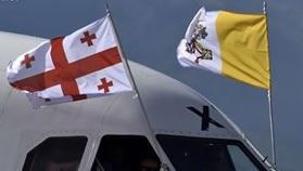 drapeaux-de-la-georgie-et-du-vatican