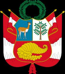 Emblème national du Pérou