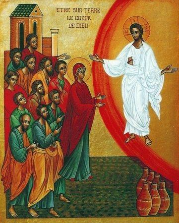 être sur terre le coeur de Dieu album Images du Sacré Coeur de Jésus