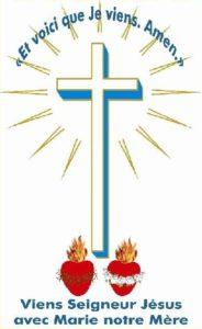 La Croix glorieuse et les deux Coeurs de Jésus et de Marie