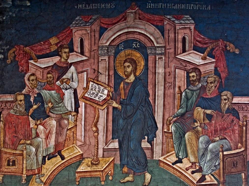 Lc4-Jesus-Synagogue-Nazareth