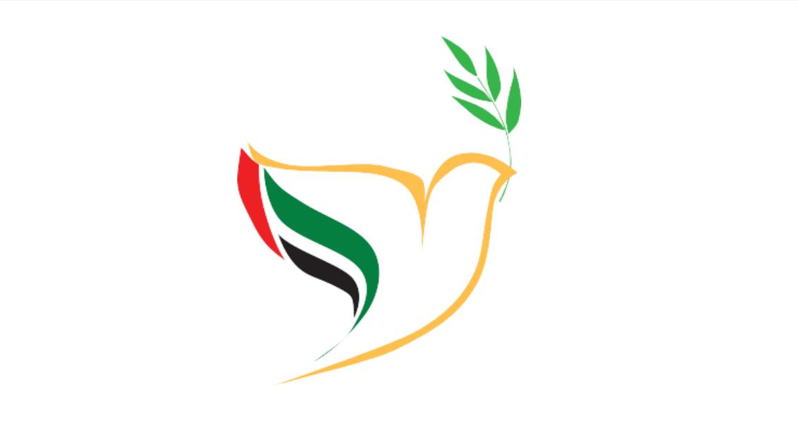 Logo-Emirats-arabes-Abu-Dhabi