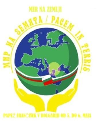 logo de la venue du Pape en Bulgarie