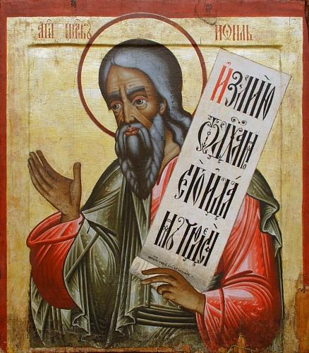 Le Prophète Joël - icône russe du XIe siècle
