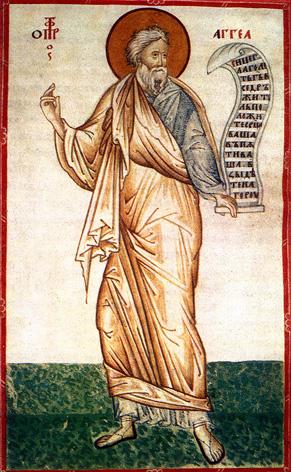 Le prophète Aggée