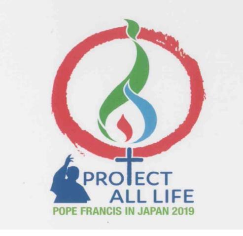 logo du voyage du Pape au Japon : protéger toute vie