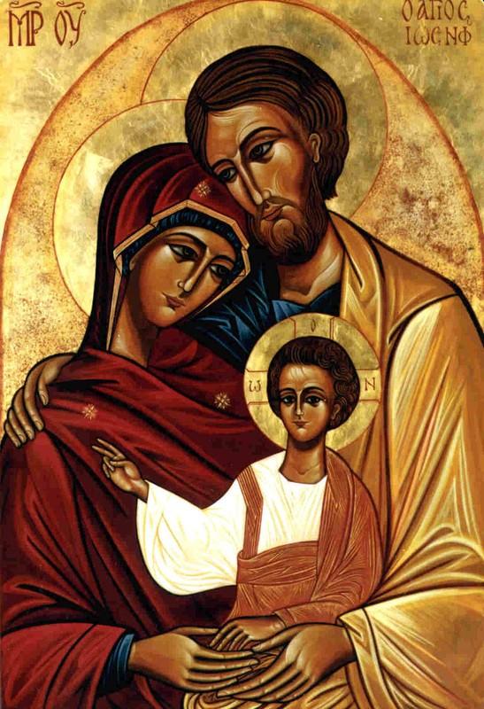 Icône de la Sainte Famille