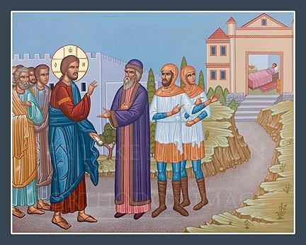 Jésus et le fonctionnaire royal