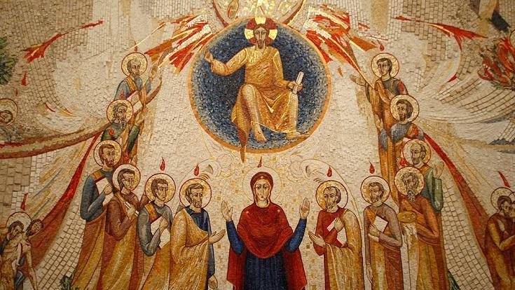 Mosaïque dans la chapelle de la Mère du Rédempteur au Vatican