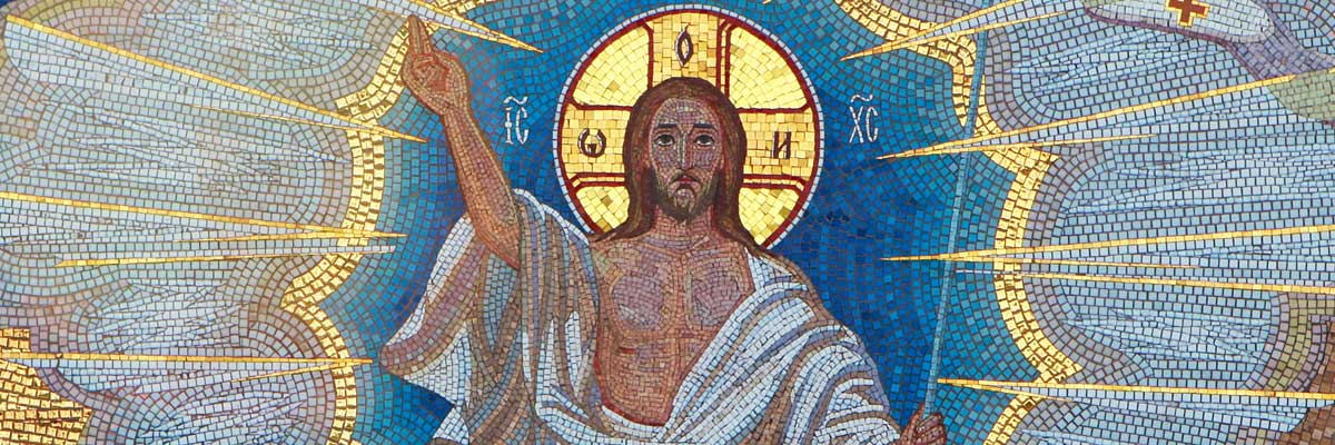 Jésus en gloire mosaïque église de Kirowograd Ukraine