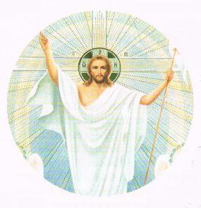 Christ, mon espérance, est ressuscité