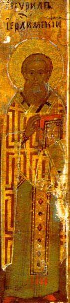 Icône du XVIIIe siècle représentant Cyrille de Jérusalem - anonyme