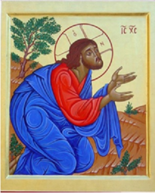 Jésus à Gethsémani