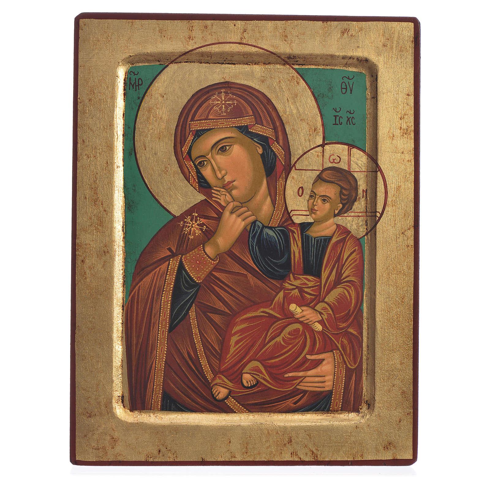 Icône de la Mère de Dieu de la Consolation - Grèce